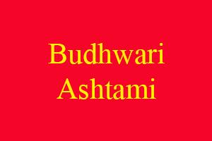Banada Ashtami