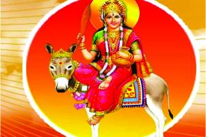 Ashadha Navratri