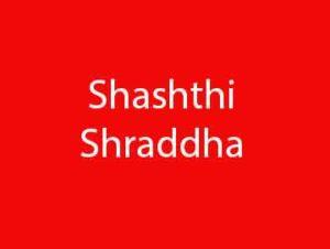 Shashthi Shraddha