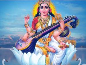 Saraswati Avahan